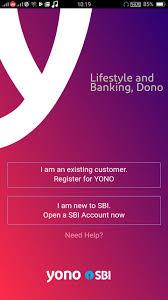 YONO APP मध्ये पैसे काढण्यासाठी 6 डिजिट पिन सेट करायला हवा.