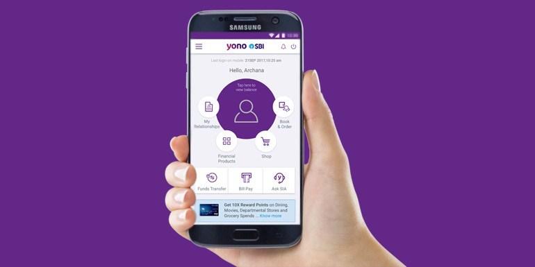 ही नवी सेवा YONO CASH द्वारे तुम्ही 1.65 लाख रुपये काढू शकता. योनो डिजिटल प्लॅटफाॅर्म 85 ई काॅमर्स कंपन्यांना सेवा देतं.