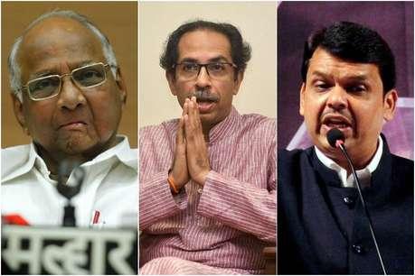 सट्टाबाजाराच्या अंदाजानुसार कोण होणार महाराष्ट्राचा मुख्यमंत्री? 'हा' नेता सर्वात आघाडीवर