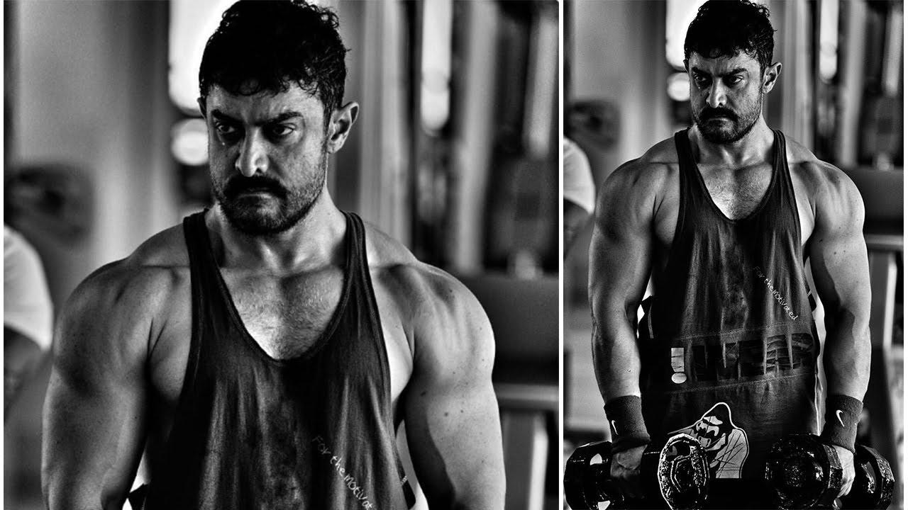 आमिर खान नियमित जिममध्ये जातो. अर्थात सिनेमातल्या भूमिकेच्या मागणीनुसार त्याचे वर्कआऊट बदलत राहतात.