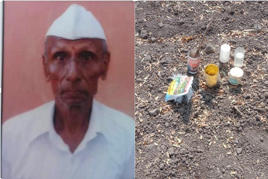 महाराष्ट्रात पुन्हा एका शेतकऱ्याची आत्महत्या, कर्जापोटी आयुष्य संपवलं