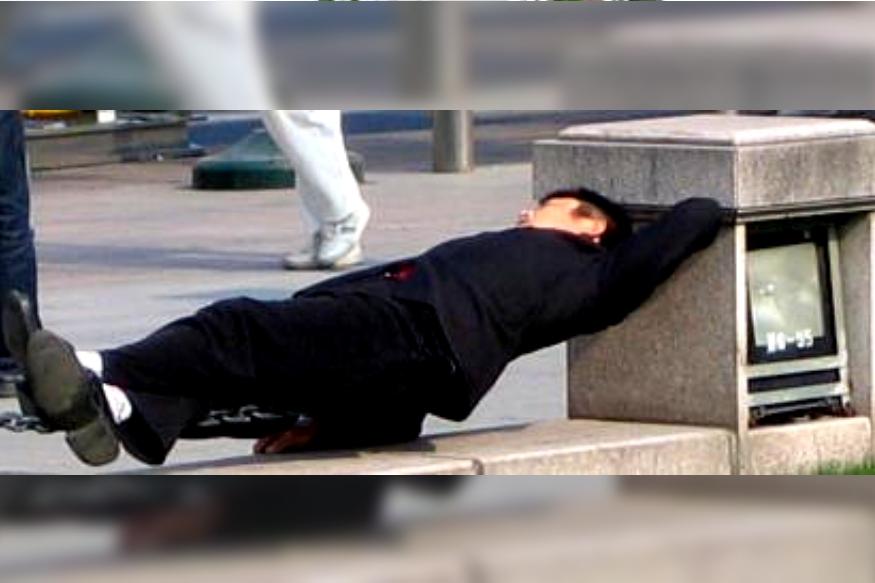 जपान आणि दक्षिण कोरियाशिवाय भारतात पश्चिम बंगाल आणि गुजरातमध्ये दुपारी लोक झोपतात. पुणे तर दुपारच्या झोपेसाठी प्रसिद्ध आहेच.