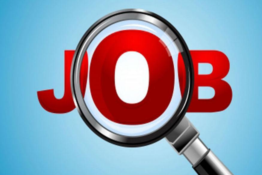 EPFO मध्ये 2 हजाराहून जास्त जागांवर नोकरीची संधी, 'असा' करा अर्ज