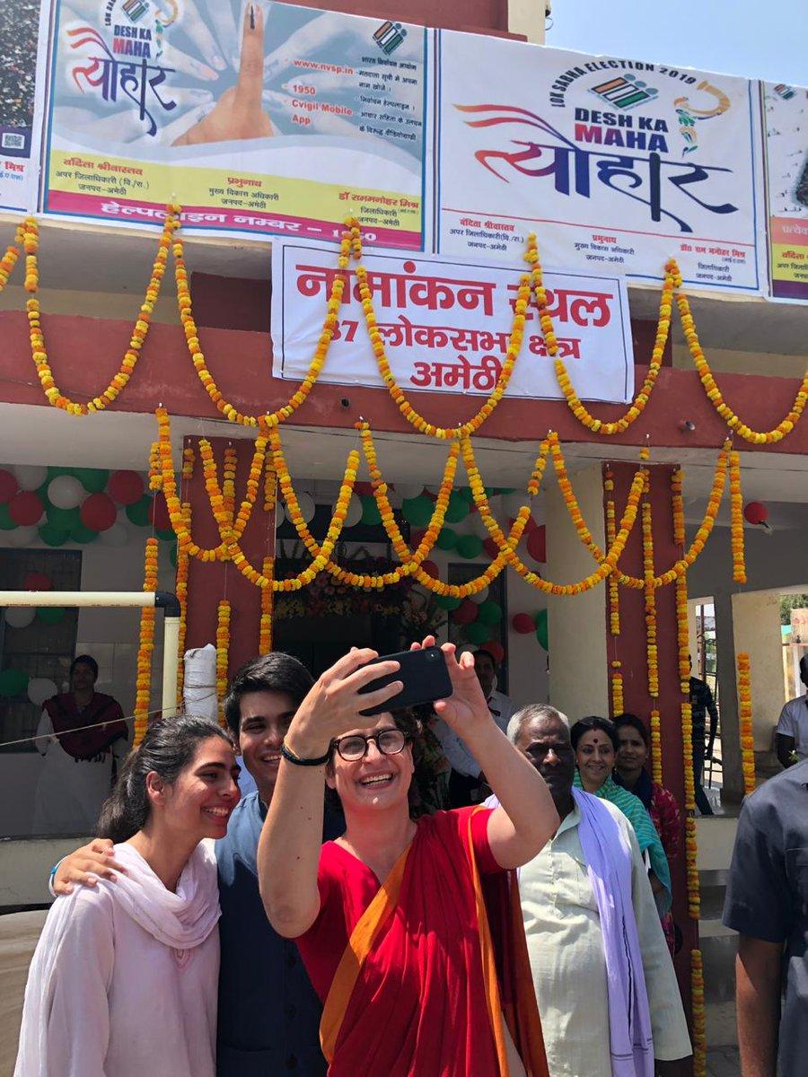 कुछ रिश्ते दिल के होते हैं... असं म्हणत प्रियांका गांधी यांनी भाऊ राहुल यांच्याबरोबर उमेदवारी अर्ज दाखल करायला जातानाचा फोटो ट्वीट केला आहे. आमच्या वडिलांची ही कर्मभूमी आमच्यासाठी पवित्र भूमी आहे. म्हणून भावाच्या उमेदवारी अर्जासाठी आमचा सगळा परिवार हजर होता.