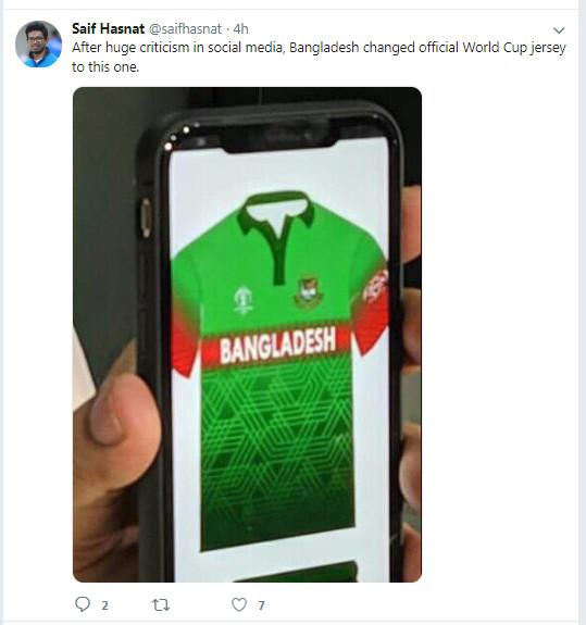 बांगलादेशची जर्सी पुर्णत: हिरव्या रंगाची होती. त्याचा रंग पाकिस्तानच्या जर्सीशी मिळता जुळता होता. यानंतर बांगलादेशच्या अधिकाऱ्यांनी आपल्या संघाच्या जर्सीचा रंग बदलला.