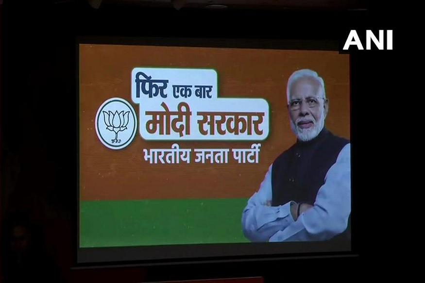 VIDEO : 'फिर एक बार, मोदी सरकार', भाजपची नवीन टॅगलाइन लाँच