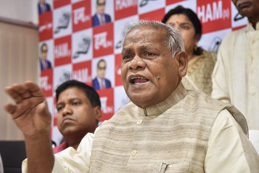 बिहारचे माजी मुख्यमंत्री जीतन राम मांझी गया लोकसभा मतदारसंघातून निवडणूक लढवत आहेत.   याच ठिकाणाहून 2014मध्ये मांझी तिसऱ्या नंबरवर होते.