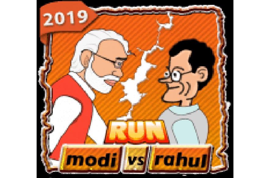 'Modi and Rahul run 2019' या खेळात मोदी किंवा राहुल यांपैकी एक निवडल्यानंतर जिंकण्यासाठी पंजा आणि कमळाची फुलं तुम्हाला गोळा करावी लागतील.