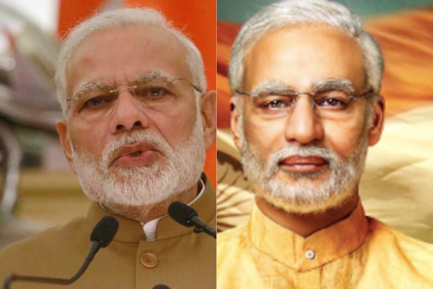 'पीएम नरेंद्र मोदी' सिनेमा रिलीज होणार की नाही? सुप्रीम कोर्ट आज देणार निर्णय