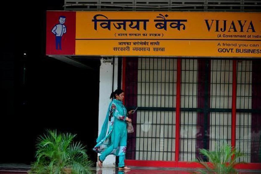 नवव्या स्थानावर आहे विजया बँक. या बँकेत एकूण 16, 079 कर्मचारी आहेत.