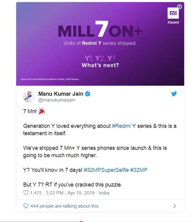 जैन यांनी ट्वीट पोस्टमध्ये अनेकदा '7' या क्रमांकाचा उल्लेख केला आहे. त्याचबरोबर ट्वीट मध्ये  Y सीरीज़ बरोबर 7 मिलियन शिपमेंट चाही उल्लेख केला आहे.