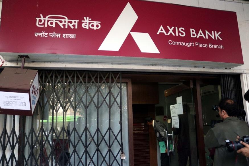दहाव्या स्थानावर आहे खासगी क्षेत्रातली एक्सिस बँक.