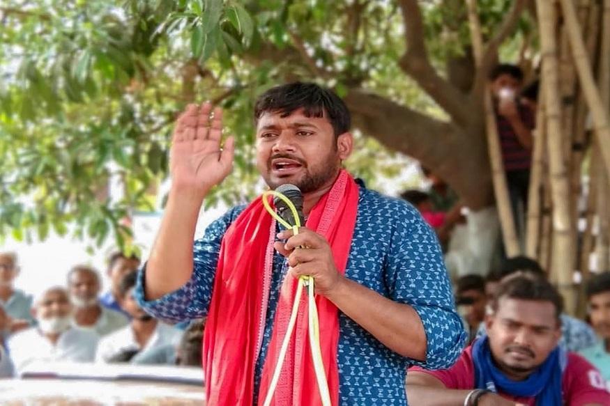 खरं की खोटं ! कुख्यात दहशतवादी अफझल गुरूच्या फोटोसह कन्हैया कुमार यांची रॅली?