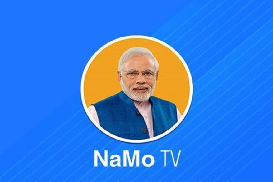 'नमो टीव्ही' का सापडलं वादात ?