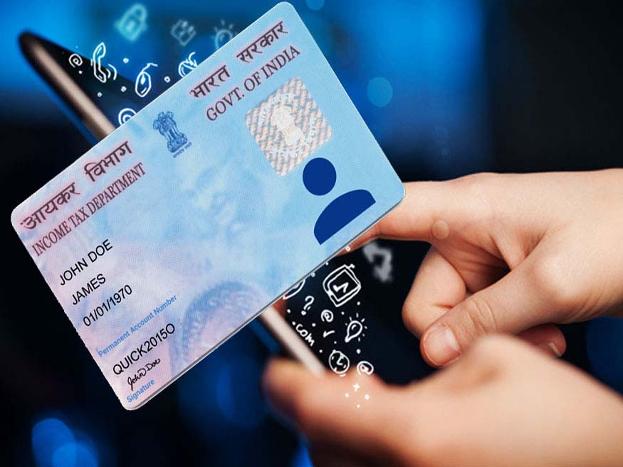 तुम्ही SMS करून पॅन कार्ड आणि आधार कार्ड लिंक आहे की नाही हे जाणून घेऊ शकता. यासाठी तुम्हाला 567678 किंवा 56161 या नंबरवर तुम्हाला 12 आकड्यांचा आधार क्रमांक आणि 10 आकडी पॅन क्रमांक SMS करायला हवा.