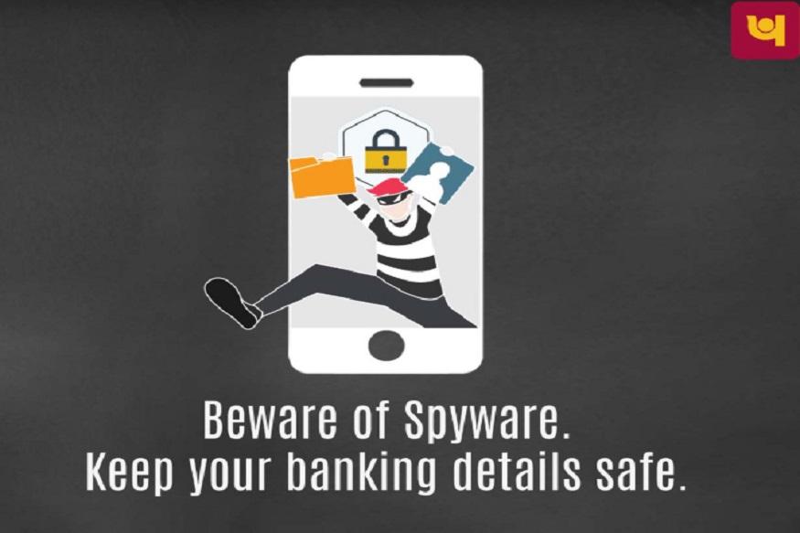 बँकेनं सांगितलंय की स्पायवेअर तुमच्या फोनमधली महत्त्वाची माहिती चोरू शकतो. यात कॉल हिस्ट्री, टेस्ट मेसेज, युजरचं लोकेशन, ब्राउजर हिस्ट्री, कॉन्टॅक्ट लिस्ट, ईमेल आणि फोटो येऊ शकतात.