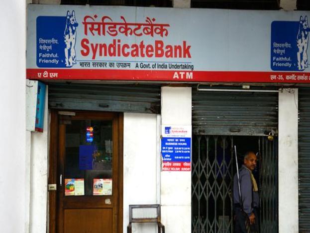 सहाव्या नंबरवर आहे सिंडिकेट बँक. मुख्य आॅफिस आहे कर्नाटकमध्ये. बँकेत 34,989  कर्मचारी आहेत.