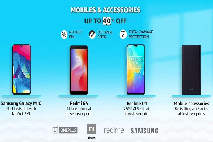 Amazon India वर शनिवार 4 मे पासून Summer Sale 2019 सुरू होणार आहे. यानिमित्तानं जवळपास सर्वच प्रोडॉक्ट्सवर भारी डिस्काउंट दिला जाणार आहे. सेल सुरू होण्याआधी 'अॅमेझॉन'ने या सेलमध्ये स्मार्टफोनवर मिळणाऱ्या ऑफर्सचा खुलासा केला आहे. तर, आज आम्ही तुम्हाला या सेलमध्ये कोणता स्मार्टफोन किती रुपयांत खरेदी करता येईल हे सांगणार आहोत. तसंच जर तुम्ही SBI क्रेडिटकार्ड वापरणार असाल तर तुम्हाला 10 टक्के सवलत दिली जाणार आहे.