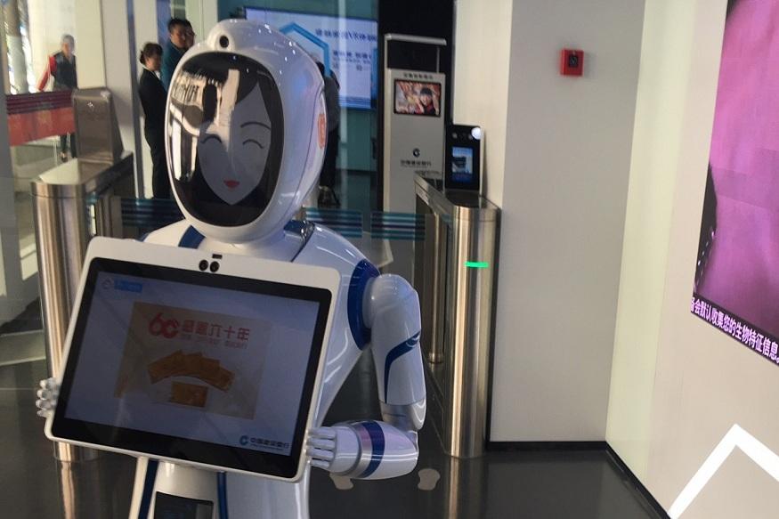 चीनमधल्या 'या' मानवरहित बँकेत रोबो करतात सगळी कामं