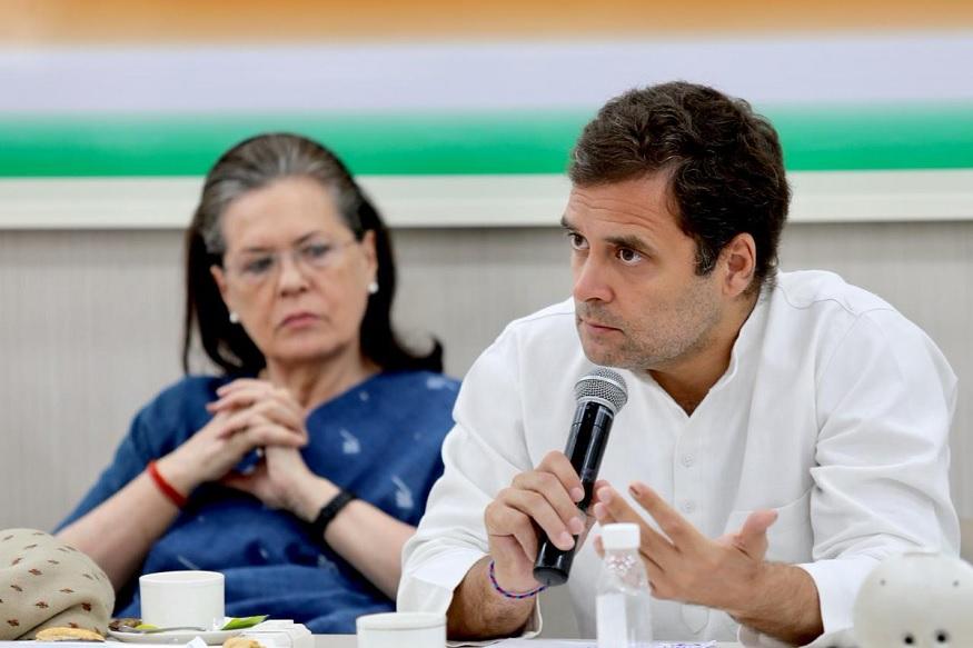 काँग्रेसचा पुढील अध्यक्ष गांधी परिवारातला नको-राहुल गांधी