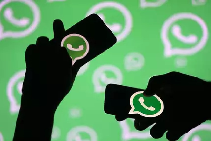 WhatsApp लवकरच लाँच करणार 'हे' नवं अॅप; इतर डिजिटल पेमेंट अॅप्सना देणार टक्कर