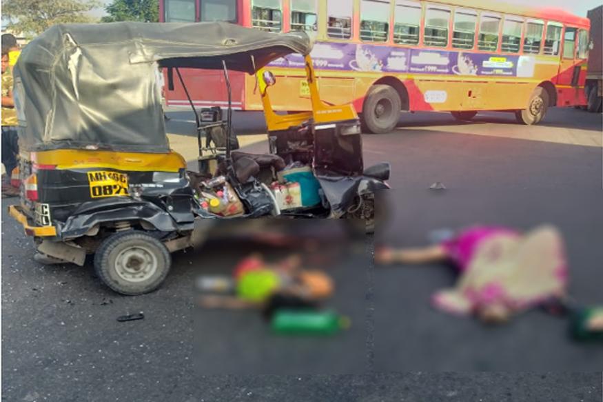 रिक्षा आणि बसचा भीषण अपघात, आई-वडिलांच्या डोळ्यादेखत 5 वर्षाच्या मुलीचा मृत्यू