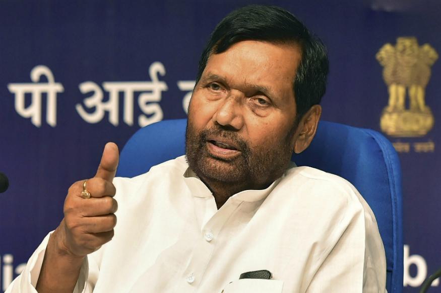 लोकजनशक्ति पार्टीचे प्नमुख रामविलास पासवान यांची देखील दुसऱ्यांदा मंत्रिपदी वर्णी लागण्याची शक्यता आहे.