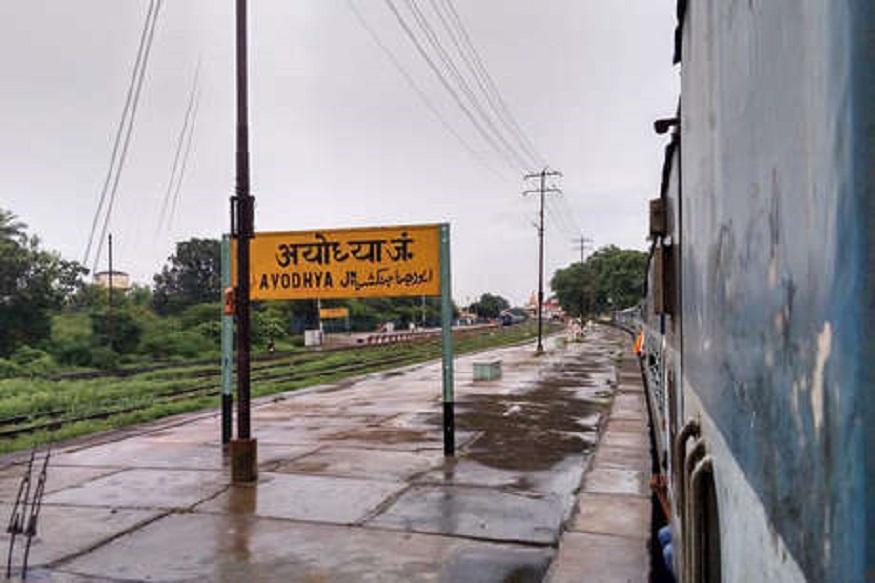 अयोध्या: मंदिराच्या संपत्तीसाठी 10 'राम' पोहोचले कोर्टात!