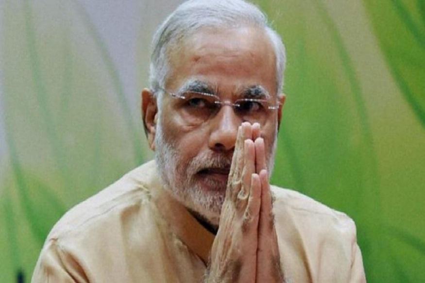 'चाय पे चर्चा', आता PM मोदींसोबत मिळणार चहा पिण्याची संधी