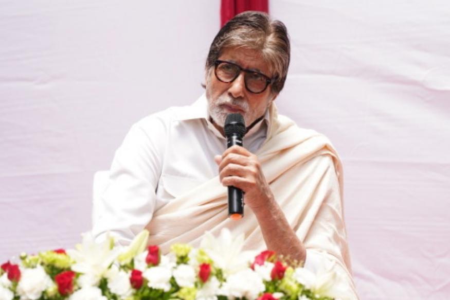 बॉलिवूडचा महानायक अमितभा बच्चन हे कायम मदतीसाठी तत्पर असतात. महाराष्ट्रानंतर त्यांनी आता बिहारमधल्या 2100 शेतकऱ्यांच्या डोक्यावरचं कर्ज फेडलं.