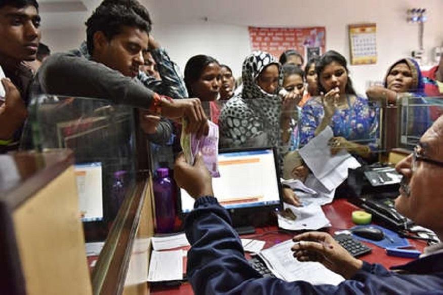 खुशखबर, आता झीरो बॅलन्स खातेधारकांसाठी चेकबुक आणि ATM कार्ड मोफत