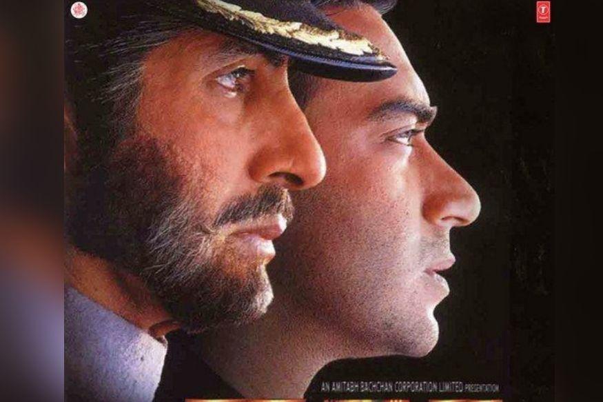 मेजर साब या सिनेमात अमिताभ बच्चन, अजय देवगण आणि सोनाली बेंद्रे यांच्या प्रमुख भूमिका होत्या. पण अमिताभ बच्चन यांनी साकारलेल्या मेजर जसबीर सिंहच्या भूमिकेला प्रेक्षकांची खूप वाहवा मिळाली. 'मेजर साब' हा एक सिनेमा अमिताभ बच्चन आणि अजय देवगण यांच्या सुपरहिट सिनेमांपैकी एक ठरला.