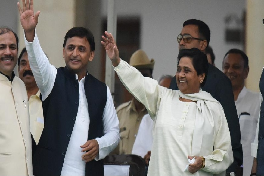 मोदींच्या पराभवासाठी एकत्र आलेले झाले वेगळे; सपा-बसपात काडीमोड! Mayawati   SP   BSP   Akhilesh Yadav