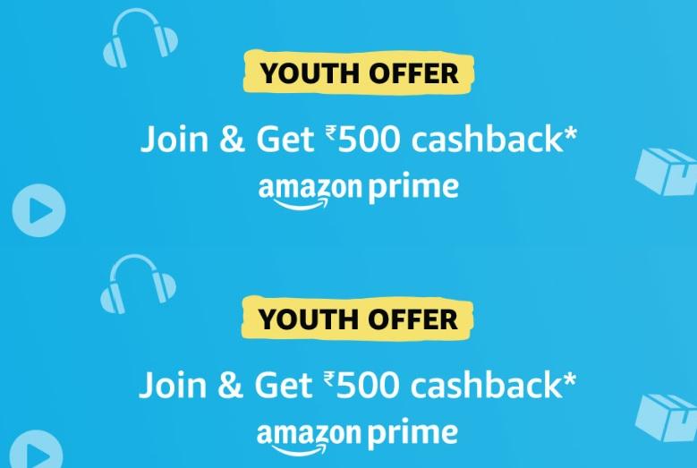Amazon Prime Youth Offer नुसार सबस्क्रिप्शनसाठी वर्षाला फक्त 499 रुपये मोजावे लागतात. एक महिन्याच्या प्राइम सबस्क्रिप्शनसाठी 129 रुपये आणि वर्षासाठी 999 रुपये आकारले जातात. मात्र, ऑफरमध्ये तीन महिन्याची प्राइम मेंबरशिप 329 रुपयांत मिळत आहे. सध्या त्यासाठी 387 रुपये घेतले जातात.