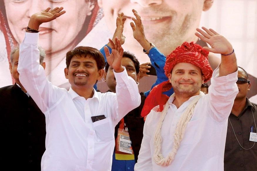 गुजरात : दोन काँग्रेस आमदारांची पक्षाला सोडचिठ्ठी, राहुल गांधींवर गंभीर आरोप