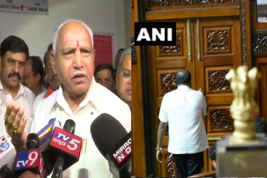 karnataka: सरकार कोसळले, मुख्यमंत्र्यांनी राजीनामा दिला; पुढे काय?