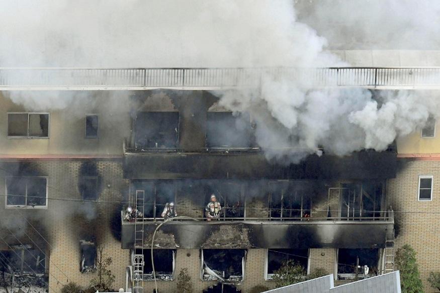 जपान टाइम्सने दिलेल्या वृत्तानुसार सकाळी साडेदहाच्या सुमाराला ही आग लागली.