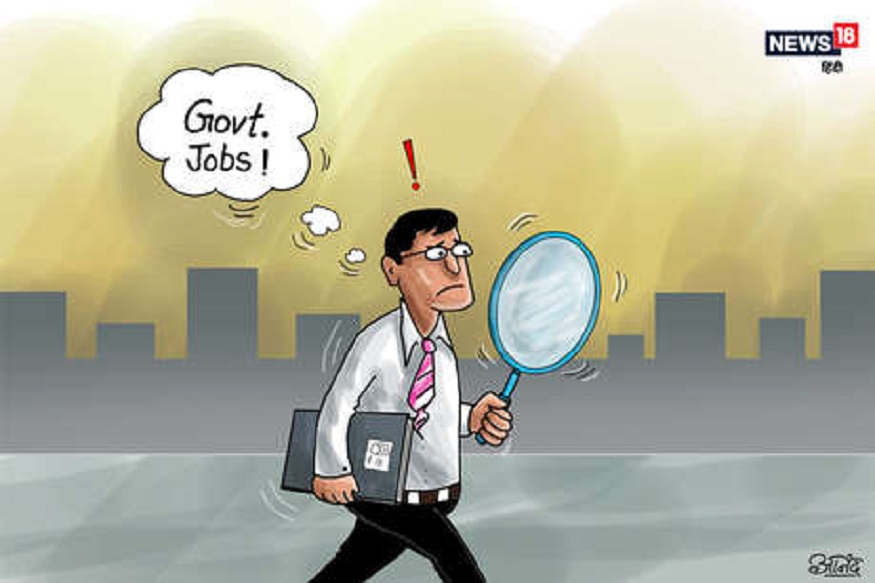 भारतीय लष्करात लाॅ ऑफिसरसाठी भरती, 'अशी' होईल निवड