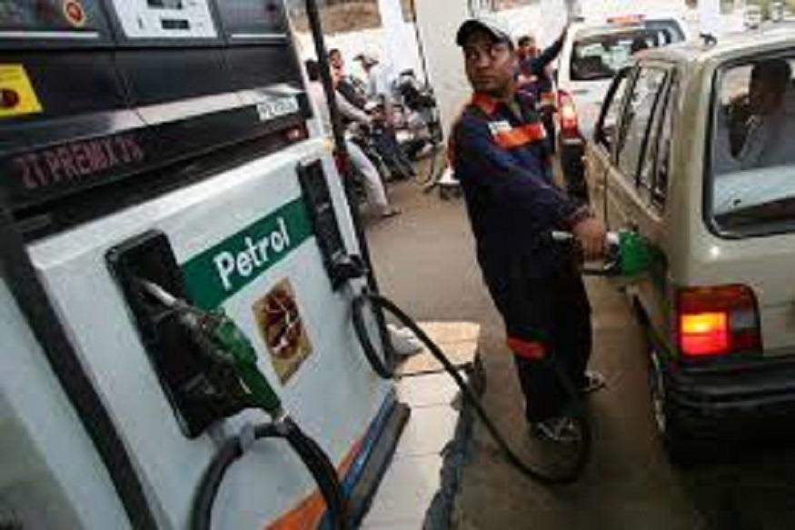 पुन्हा पेट्रोलचे दर झाले कमी, 'हे' आहेत आजचे भाव