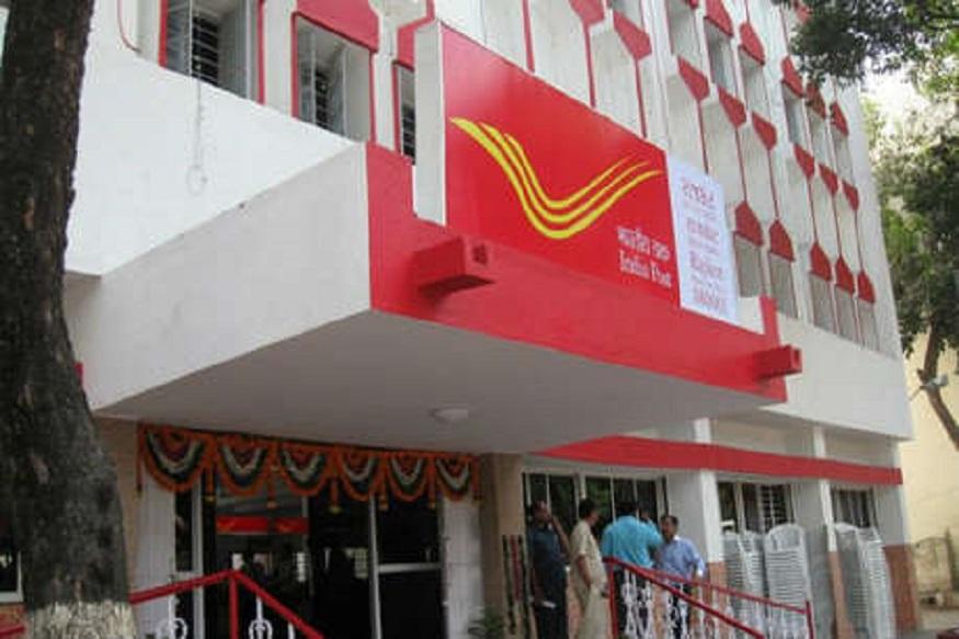 फक्त 5 हजार रुपये आणि 8वी पास, Post Office देतेय व्यवसायाची संधी
