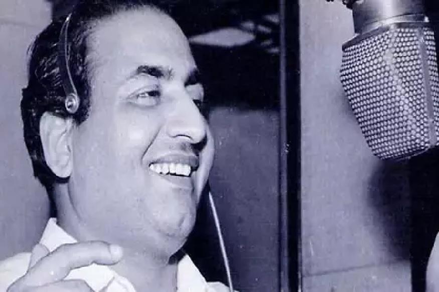 जेव्हा मोहम्मद रफींच्या गाण्यानं मुंबईतील एका मुलाचं अॅडमिशन होतं...