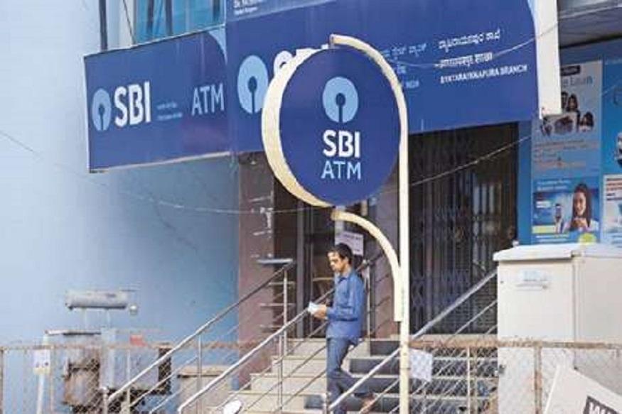 SBI च्या ग्राहकांसाठी खुशखबर, 'असा' होईल फायदा
