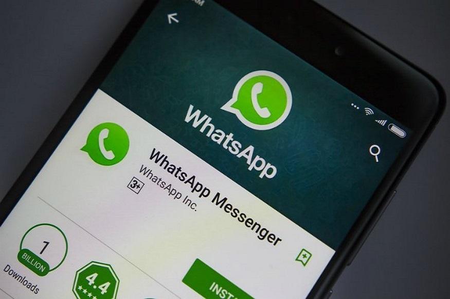 WhatsApp डीलीट झाल्यानंतरही सुरक्षित राहतील तुमचे चॅट्स, सेटिंगमध्ये करा 'हा' बदल