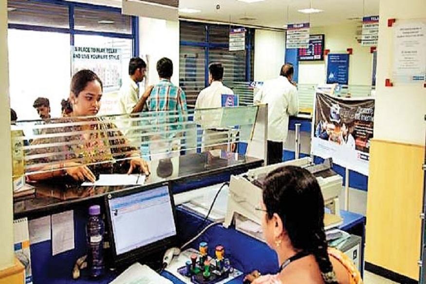 'या' बँकेच्या सेव्हिंग अकाउंटमध्ये मिळतो FD पेक्षा जास्त फायदा