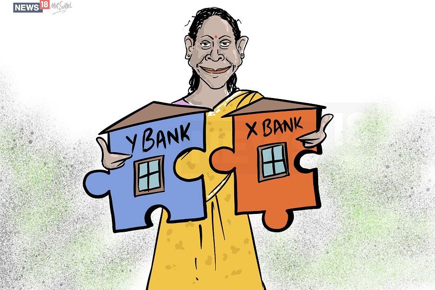 तुमचं या बँकांमध्ये खातं आहे का? बँकांच्या एकत्रीकरणामुळे हे होणार बदल