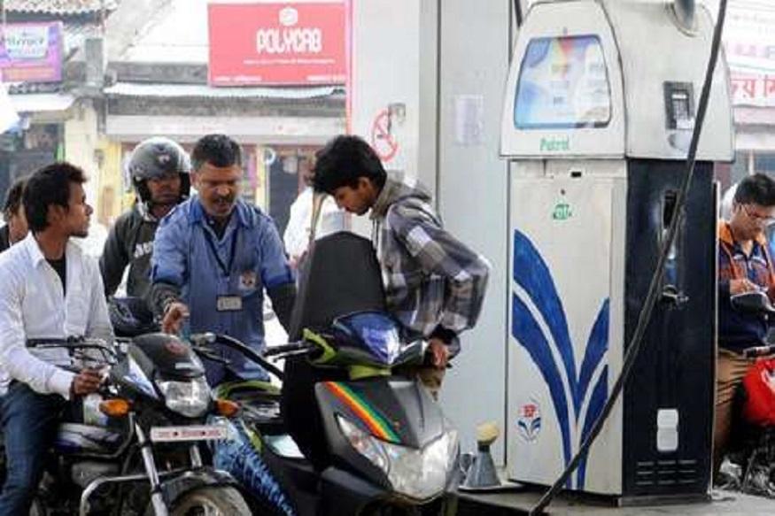 पेट्रोल आणि डिझेलच्या किमतीत झाला बदल, जाणून घ्या नवे दर