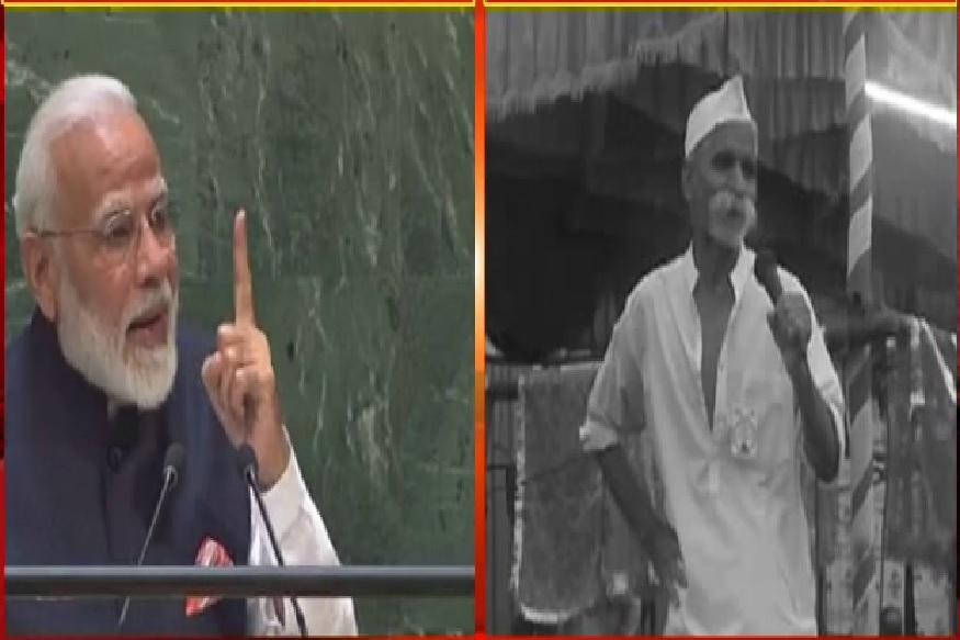 VIDEO: PM मोदींचं वक्तव्य भिडे गुरूजींनी ठरवलं चुकीचं, पुन्हा नवा वाद?