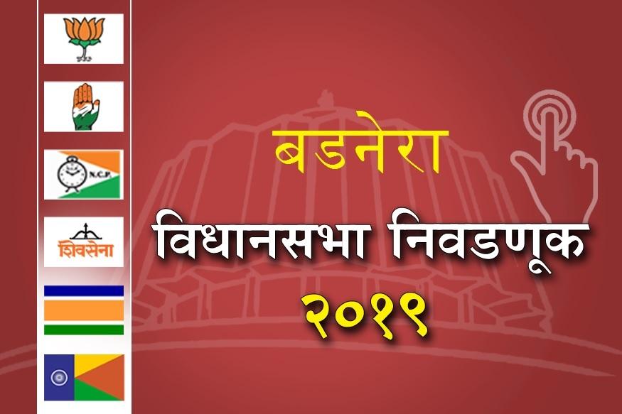 महाराष्ट्राचा महासंग्राम : बडनेरामध्ये रवी राणांच्या साम्राज्याला खिंडार पडणार का?