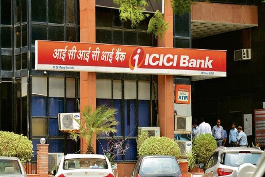 ICICI बँक ग्राहकांना धक्का, आता 'यासाठी' द्यावे लागतील जास्त पैसे