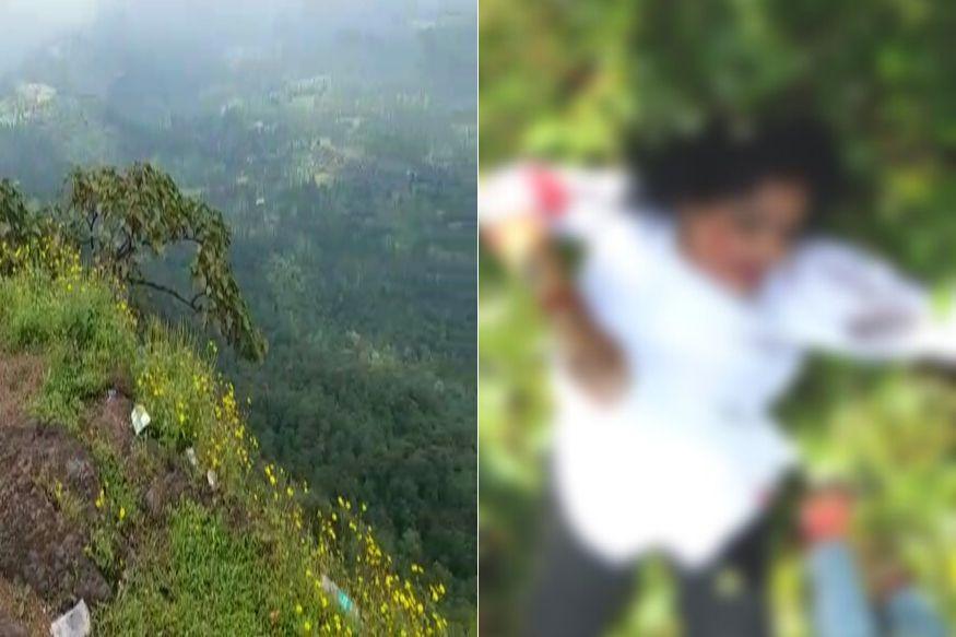 BREAKING: टोकावर उभं राहून सेल्फी काढताना महिला थेट दरीत कोसळली